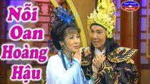 Cải lương Nỗi Oan Hoàng Hậu trọn tuồng – Vũ Linh, Phượng Mai, Kim Tử Long