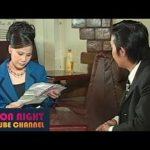 Cải lương xã hội: Còn duyên phận – Hương Lan, Vũ Linh