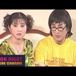 Cải lương xã hội Lỡ một cuộc tình – Ngọc Huyền, Kim Tử Long
